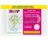 HiPP BABYSANFT Dětské vlhč.ubrousky 10ks