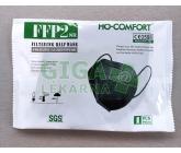 Respirátor FFP2 - černý HO-Comfort 1ks