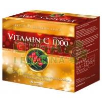 Vitamin C 1000 IMU-STRONG dárkové balení 100 tablet